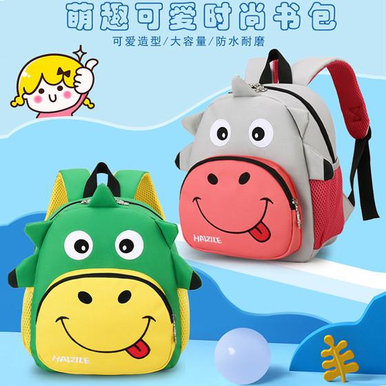 【童爱玩具专营店】     幼儿园宝宝儿童女孩男童书包(每个ID限购200件)