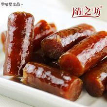 清之坊正品 蜜汁曲酒香肠xo酱烤腊香肠 即食真空装
