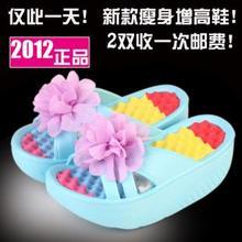 2012正品夏季拖鞋凉拖鞋厚底坡跟摇摇鞋洞洞鞋摇摆鞋沙滩鞋女鞋