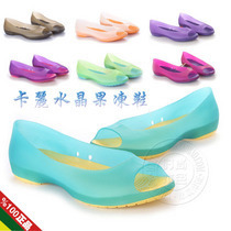 2014夏季专柜正品卡丽豹纹玛丽珍洞洞鞋水晶女鞋凉鞋鱼嘴平底透明