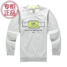 李宁LINING 专柜正品 男 装套头卫衣 AWDG503