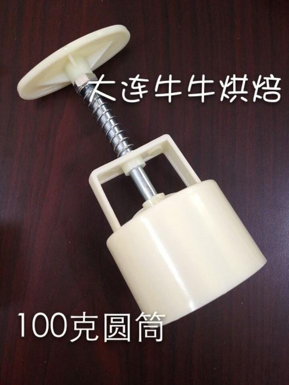 【100克圆形月饼筒】手压式月饼筒 需要搭配100克圆月饼花片使用