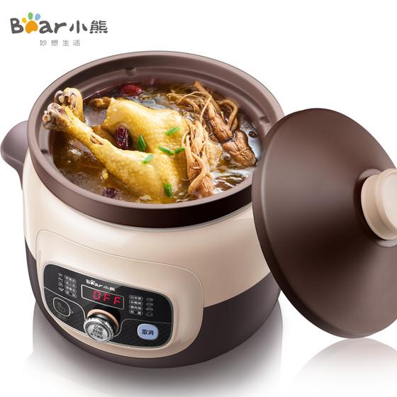 小熊紫砂电炖锅,冬天送妈妈礼物煲汤吧