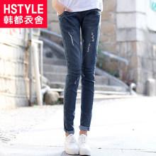 两件七折韩都衣舍街头2014秋装新款女装磨破小脚牛仔裤JZ3145瑭