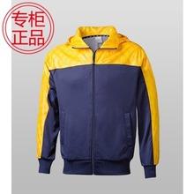 专柜正品 2013年秋季新款 李宁男夹克运动服AJDH153-4 AJDH153-5