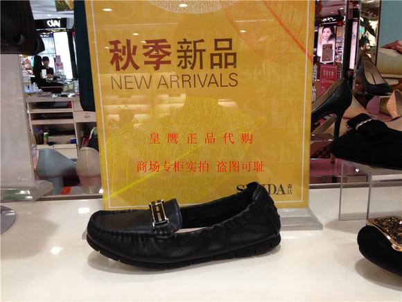 专柜正品代购 SENDA/森达 14年秋季女鞋 I3P05D 3P05 假一赔十