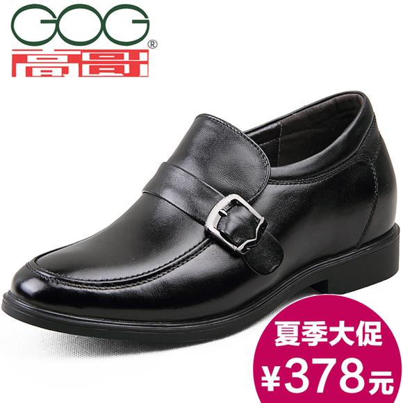 高哥春季内增高鞋 商务正装皮鞋英伦内增高6.5厘米牛皮男鞋93986