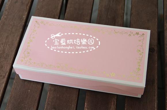 粉色系古典花纹50克八粒装月饼包装盒西点盒~7.5元2个