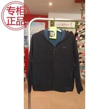 2013年冬装新款李宁男装正品摇粒绒针织衫男子卫衣AWDH633-3