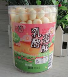 台湾进口零食 饼干 宝宝最爱/漾漾屋 乳酪味蛋酥 蛋奶素dan