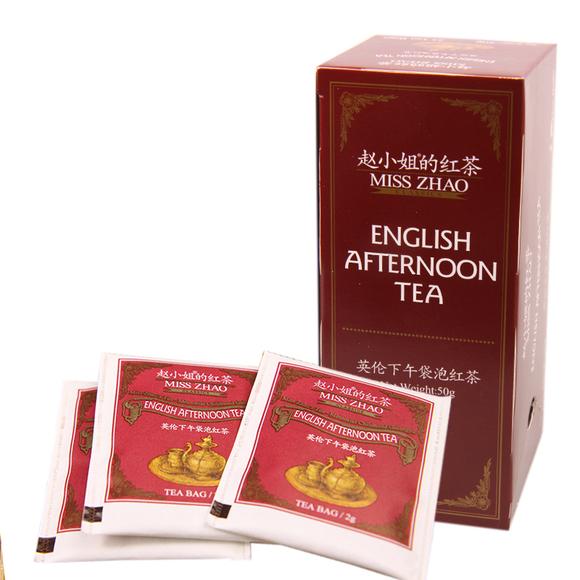 3盒包邮 赵小姐的茶英式下午红茶50g 斯里兰卡锡兰红茶 25个茶包