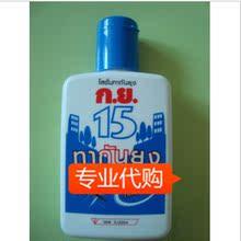 """最新团:<a target=""""_blank"""" href=""""http://to.taobao.com/xPC85K"""">http://to.taobao.com/xPC85K</a>上次的这个团继续有效,两次团购重合的产品,价格以第二波团购为准"""