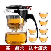 飘逸杯正品玻璃茶壶花茶具套装台湾过滤泡茶杯特价 550ml限区包邮