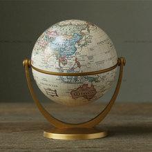 北欧表情/美式法式乡村书房文具摆件/精美礼品/倍海姆复古地球仪