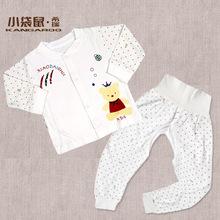 【淘宝清仓】小袋鼠希瑞 男女秋裤中小儿童宝宝纯棉内衣睡衣套装
