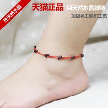 纯银饰品 脚链 女 韩版时尚红绳转运珠送男友情侣 七夕情人节礼物