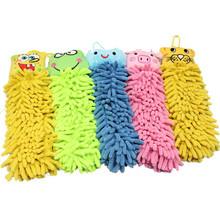 【淘牛品】家居可爱卡通动物 雪尼尔长条挂式 擦手巾  毛绒毛巾