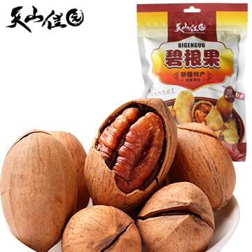 2件包邮天山佳园奶油味碧根果 长寿果山核桃新疆特产坚果零食批发