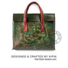 KIPIN 全手工植鞣牛皮手提大包