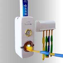 包邮带钟HOT创意全自动挤牙膏器 牙膏挤压器配套带牙刷架金银两色