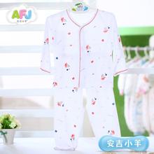 【特价一天】春秋季长袖竹纤维新生儿男女宝宝开档裤内衣套装