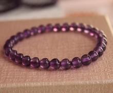 纯天然紫晶手链 紫晶手串 美艳颜色 晶体漂亮 棉裂少 启迪智慧