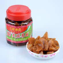 海南三厨爽脆菜脯 爽脆菜脯 腌制萝卜干 485克 香脆可口萝卜干 菜