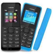 【现货】Nokia/诺基亚 1050 老人手机 学生机 备用机 正品行货