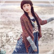 【DEAR栗】独家自制森林系民族风流苏针织外套 开衫 长袖披肩开衫