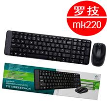 正品罗技 MK220无线键鼠套装 罗技无线键盘鼠标mk220套件无线套件