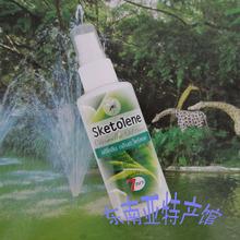 泰国Sketolene进口驱蚊水香茅防蚊驱蚊液喷雾剂 植物草本强效户外