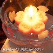 13春 烛台套装 熏香蜡烛 【樱】