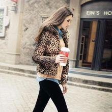 包邮DG欧美自留款推荐85%白鸭绒 豹纹羽绒服 皮拉链 短款
