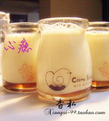 【香私】私家自制香水./ 心瘾~甜腻小女生 牛奶香水 女士持久淡香