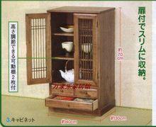 出口原单物品展示收纳柜 陈列柜 文件柜 角边柜 原木色MP33598