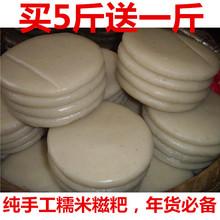 湖南特产 糯米糍粑 农家手工自制糍耙 无糖年糕 500g 三份包邮