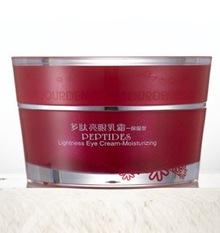 现货正品保证佐登妮丝多肽亮眼乳霜保湿型30ml K360