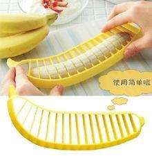 香蕉切片器 实用方便水果沙拉必备 水果分割器 切果器