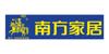 南方创建于1991年,是四川省家具行业骨干企业,中国木家具国标主要起草单位,26年线下家具品牌,中国质量环保认证产品。