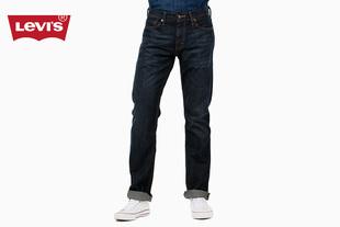 504男士标准直脚牛仔裤长裤29990-0405