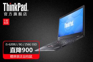 国行联想ThinkPad New S2 20GUA0-0BCD固态轻薄商务笔记本电脑