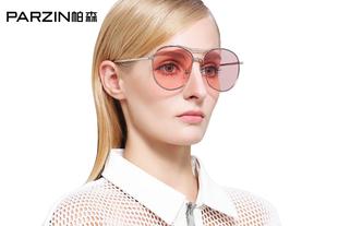 帕森新款太阳镜 女士迷幻复古个性半框眼镜潮墨镜驾驶镜