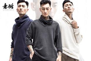意树春季新款中国风男士T恤 原创纯色上衣高领长袖打底衫