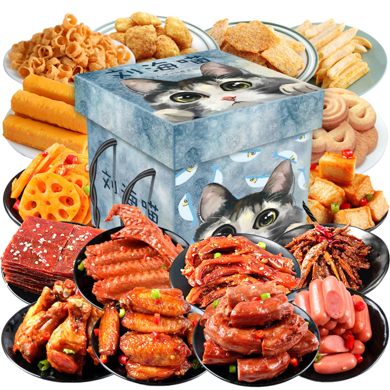年货进口猪饲料零食大礼包网红一箱巨型小女超大休闲小吃食品散装