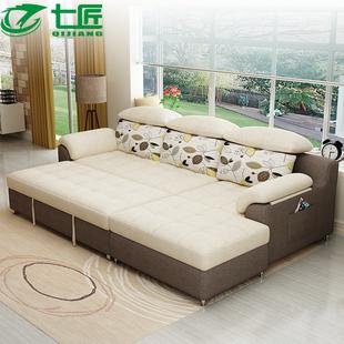 七匠 乳胶高档多功能沙发床