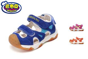 巴布豆童鞋2017夏季新款男童凉鞋中小童防踢护指包头凉鞋