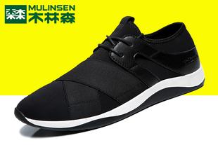 木林森男鞋韩版男士运动休闲鞋
