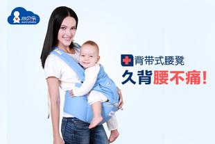 尚贝乐 婴儿背带腰凳前抱式四季多功能宝宝儿童抱小孩坐凳
