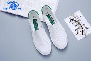 【环球】小白鞋夏季女2017新款乐福鞋