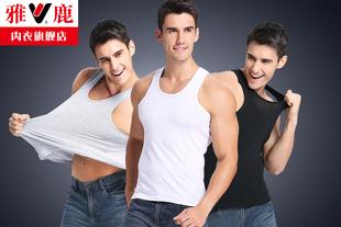 雅鹿男士纯色全棉背心3件套四季紧身运动修身型打底汗衫内衣纯